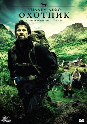 Смотреть Охотник онлайн в HD качестве 720p