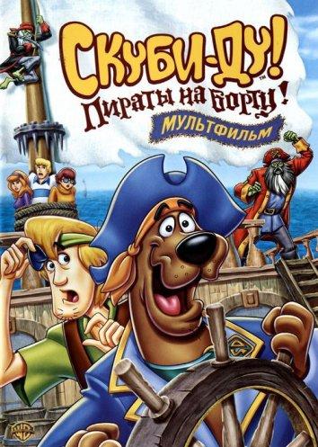 Смотреть Скуби-Ду! Пираты на борту! онлайн в HD качестве 720p
