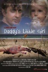 Смотреть Папина доченька онлайн в HD качестве