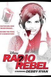 Смотреть Бунтарка / Радио Бунтарка онлайн в HD качестве