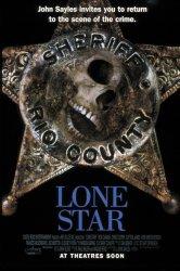 Смотреть Звезда шерифа / Одинокая звезда онлайн в HD качестве
