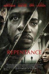 Смотреть Покаяние онлайн в HD качестве