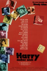 Смотреть Разбирая Гарри онлайн в HD качестве