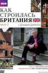 Смотреть Как строилась Британия онлайн в HD качестве