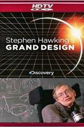 Смотреть Великий замысел по Стивену Хокингу онлайн в HD качестве