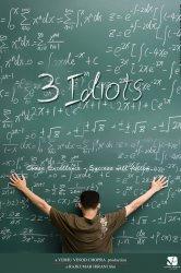 Смотреть Три идиота онлайн в HD качестве 720p