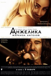 Смотреть Анжелика, маркиза ангелов онлайн в HD качестве