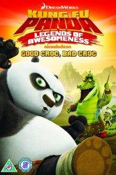 Смотреть Кунг-фу Панда: Удивительные легенды онлайн в HD качестве