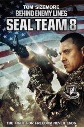 Смотреть Команда восемь: В тылу врага онлайн в HD качестве