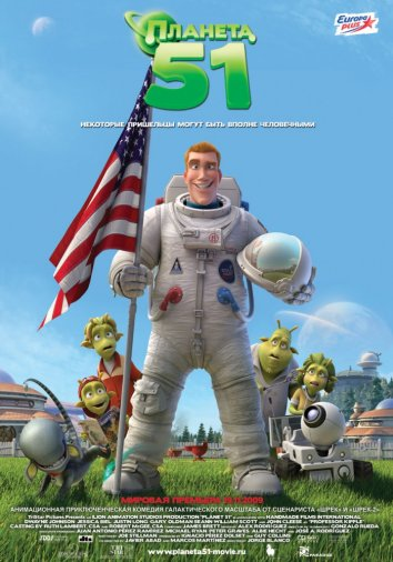 Смотреть Планета 51 онлайн в HD качестве 720p