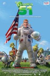 Смотреть Планета 51 онлайн в HD качестве