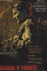 Смотреть Баллада о солдате онлайн в HD качестве 720p