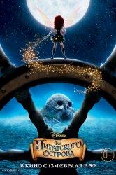 Смотреть Феи: Загадка пиратского острова онлайн в HD качестве