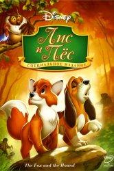 Смотреть Лис и пёс онлайн в HD качестве