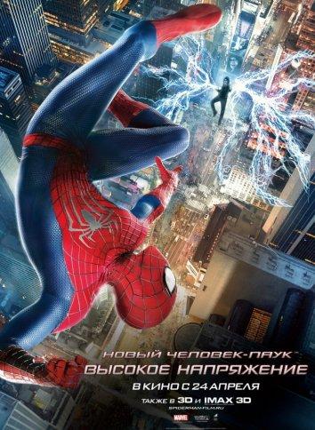 Смотреть Новый Человек-паук: Высокое напряжение онлайн в HD качестве 720p