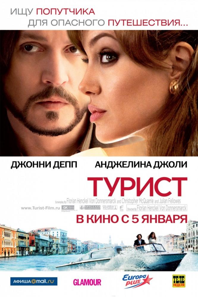 все деньги мира смотреть онлайн 2020 фильм в хорошем качестве 720 hdrezka где найти кредитного донора в москве срочно