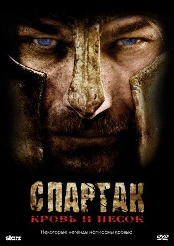 Смотреть Спартак: Кровь и песок онлайн в HD качестве 720p