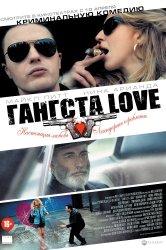 Смотреть Гангста Love онлайн в HD качестве