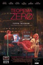 Смотреть Теорема Зеро онлайн в HD качестве 720p