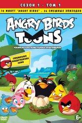 Смотреть Злые птички онлайн в HD качестве