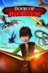 Смотреть Книга драконов онлайн в HD качестве