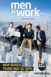 Смотреть Мужчины в деле / Мужчины за работой онлайн в HD качестве 720p