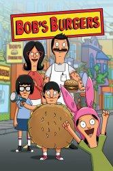 Смотреть Закусочная Боба онлайн в HD качестве