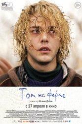 Смотреть Том на ферме онлайн в HD качестве
