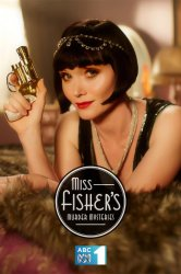 Смотреть Леди-детектив мисс Фрайни Фишер онлайн в HD качестве