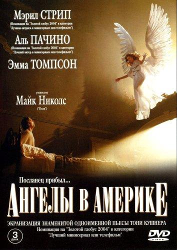 Смотреть Ангелы в Америке онлайн в HD качестве 720p