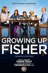 Смотреть Путеводитель по семейной жизни онлайн в HD качестве