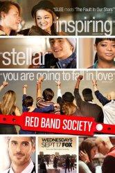 Смотреть Красные браслеты онлайн в HD качестве