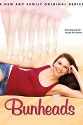 Смотреть Балерины онлайн в HD качестве