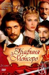 Смотреть Графиня де Монсоро онлайн в HD качестве 720p