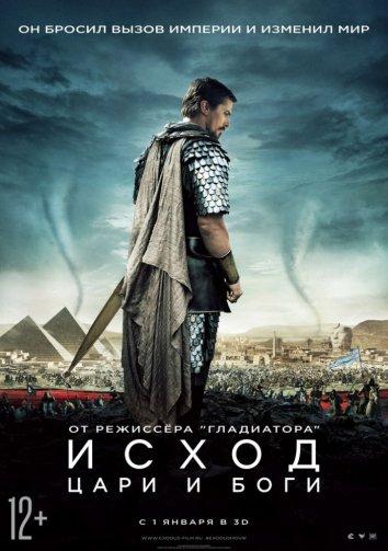 Смотреть Исход: Цари и боги онлайн в HD качестве 720p