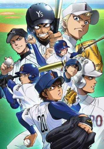 Смотреть Величайший бейсболист / Путь аса [ТВ-1] онлайн в HD качестве 720p