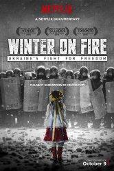 Смотреть Зима в огне онлайн в HD качестве