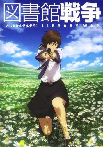 Смотреть Библиотечная война онлайн в HD качестве 720p