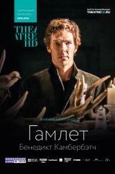Смотреть Гамлет / Гамлет: Камбербэтч онлайн в HD качестве 720p