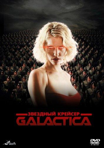 Смотреть Звездный крейсер Галактика / Звездный крейсер Галактика. Мини–сериал онлайн в HD качестве 720p