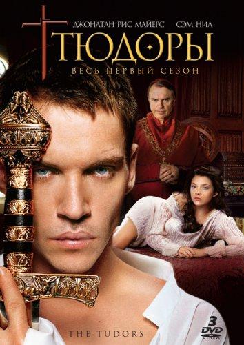 Смотреть Тюдоры онлайн в HD качестве 720p
