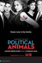 Смотреть Политиканы онлайн в HD качестве