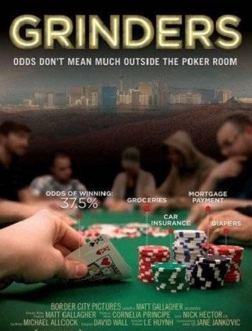 смотреть чемпионаты по покеру онлайн