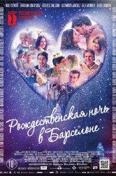 Смотреть Рождественская ночь в Барселоне онлайн в HD качестве