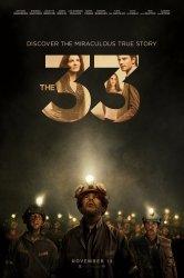 Смотреть 33 онлайн в HD качестве