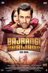 Смотреть Брат Баджранги онлайн в HD качестве 720p