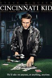 Смотреть фильм про покер онлайн бесплатно в хорошем качестве косынка играть по две карты