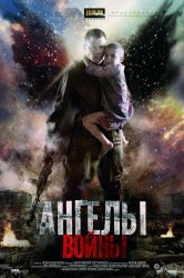 Смотреть Ангелы войны онлайн в HD качестве 720p
