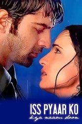 Смотреть Как назвать эту любовь? онлайн в HD качестве 720p