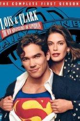 Смотреть Лоис и Кларк: Новые приключения Супермена онлайн в HD качестве